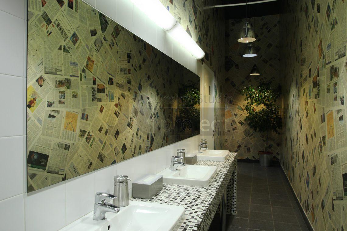 Туалет компании Paolo Conte